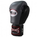 Grey/Black Twins Special Boxing Gloves