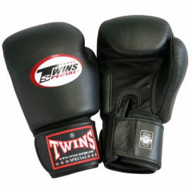 Boxing Gloves Twins Black